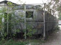 Тула. ЗиУ-5 №43