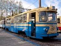 Нижний Новгород. ЛМ-57 №2567