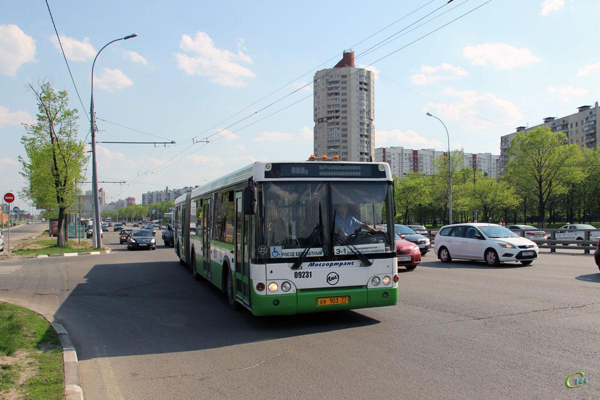 Москва. ЛиАЗ-6213.20 ек103