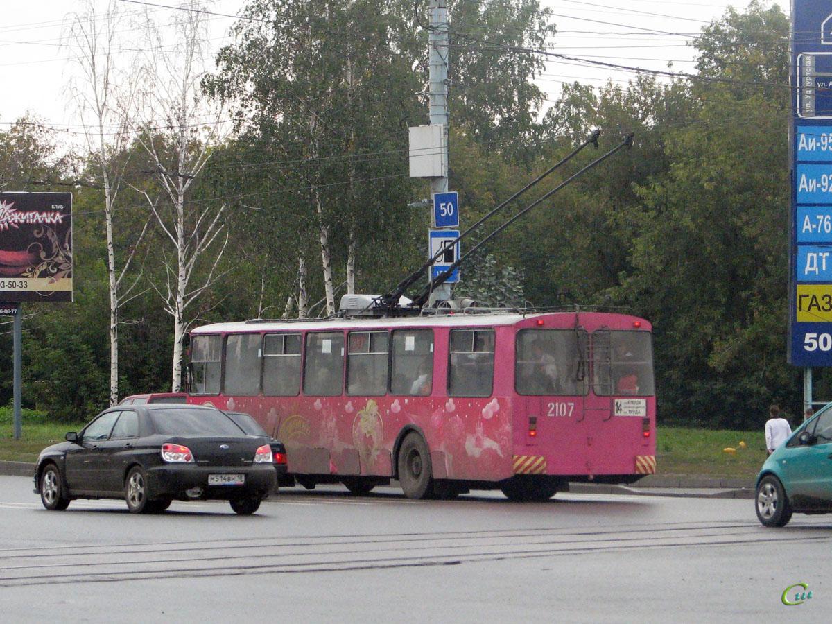 Ижевск. ЗиУ-682В00 №2107