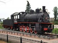 Санкт-Петербург. Эм721-83