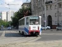 Москва. 71-608К (КТМ-8) №4081