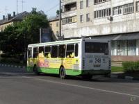 Обнинск. ЛиАЗ-5256 ав248