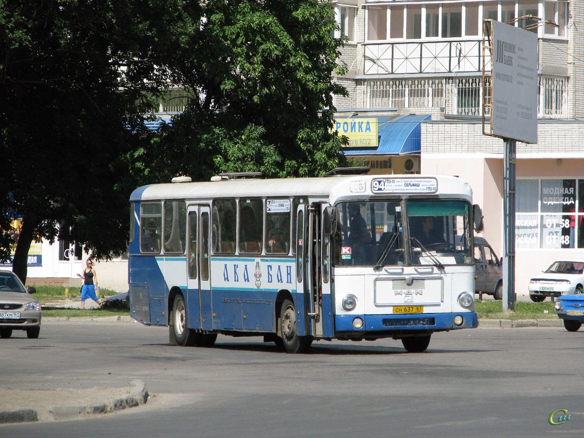 Ростов-на-Дону. MAN SÜ240 сн637