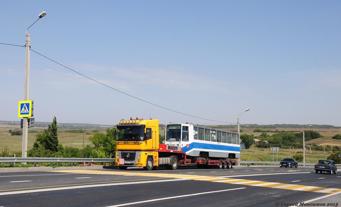 Таганрог. 71-608К (КТМ-8) №5080
