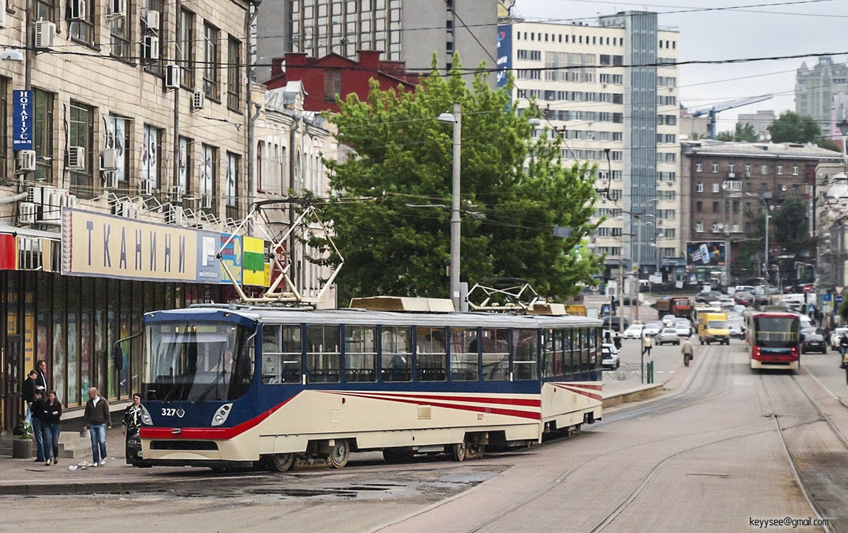 Киев. К1 №327, К1 №328