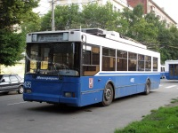 Москва. ТролЗа-5275.05 Оптима №4495