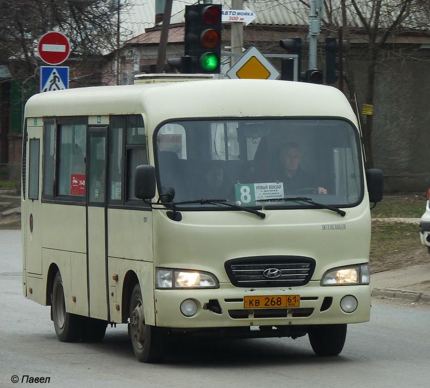 Таганрог. Hyundai County SWB кв268