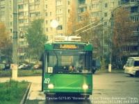 Тверь. ТролЗа-5275.05 Оптима №49
