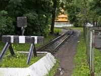 Львов. Львовская Детская железная дорога