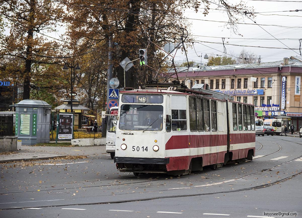 Санкт-Петербург. ЛВС-86К №5014