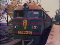 Мариуполь. ВЛ8м-1430