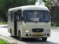 Таганрог. Hyundai County SWB кв578