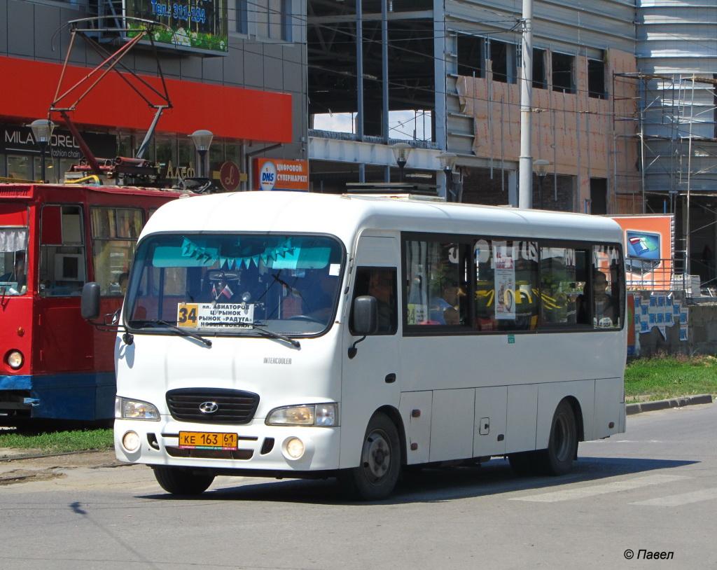 Таганрог. Hyundai County LWB ке163