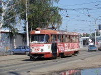 Харьков. Tatra T3SU №315