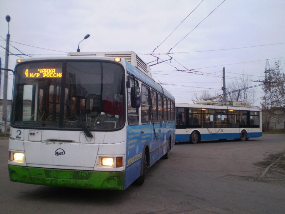 Тверь. ЛиАЗ-5280 №2, ТролЗа-5265.00 Мегаполис №83