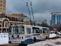 Одесса. ЗиУ-682В00 №794