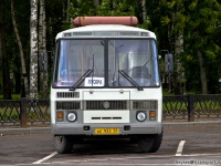 Череповец. ПАЗ-32053 ае933