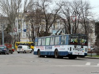 Одесса. ЗиУ-682В-013 (ЗиУ-682В0В) №677