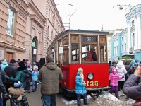 Санкт-Петербург. МС-2 №2135