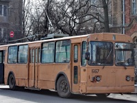 Одесса. ЗиУ-682В-012 (ЗиУ-682В0А) №667