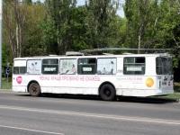 Одесса. ЗиУ-682Г00 №2001