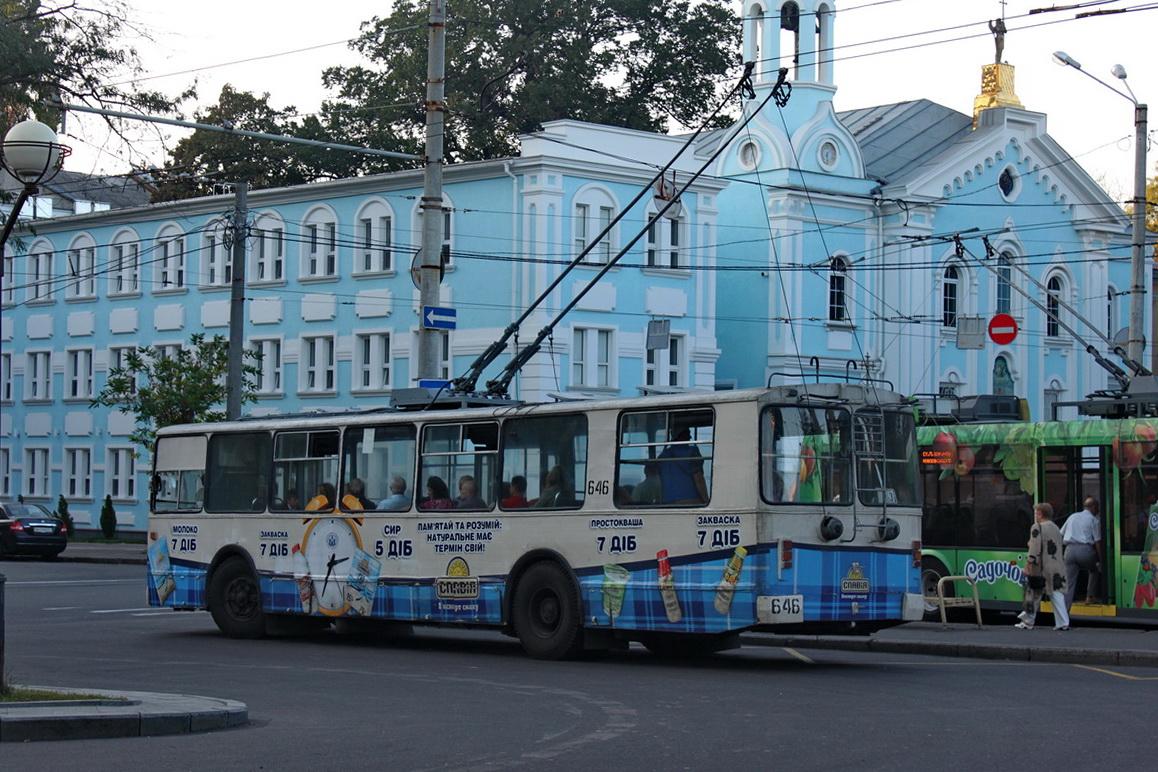 Одесса. ЗиУ-682В-012 (ЗиУ-682В0А) №646