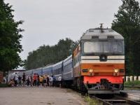 Псков. ТЭП70-0119
