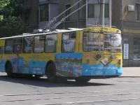 Одесса. ЗиУ-682В-013 (ЗиУ-682В0В) №684