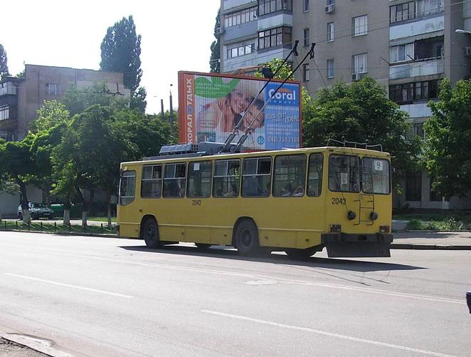 Одесса. ЮМЗ-Т2 №2043