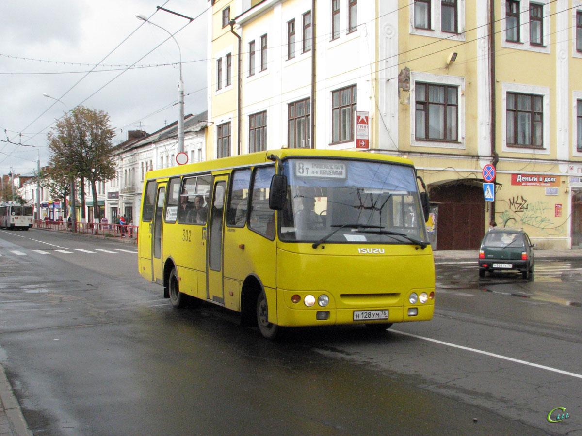 Рыбинск. ЧА А09204 н128ум
