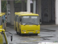 Рыбинск. Богдан А092 р945тм