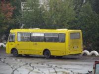 Рыбинск. ЧА А09204 а352ум