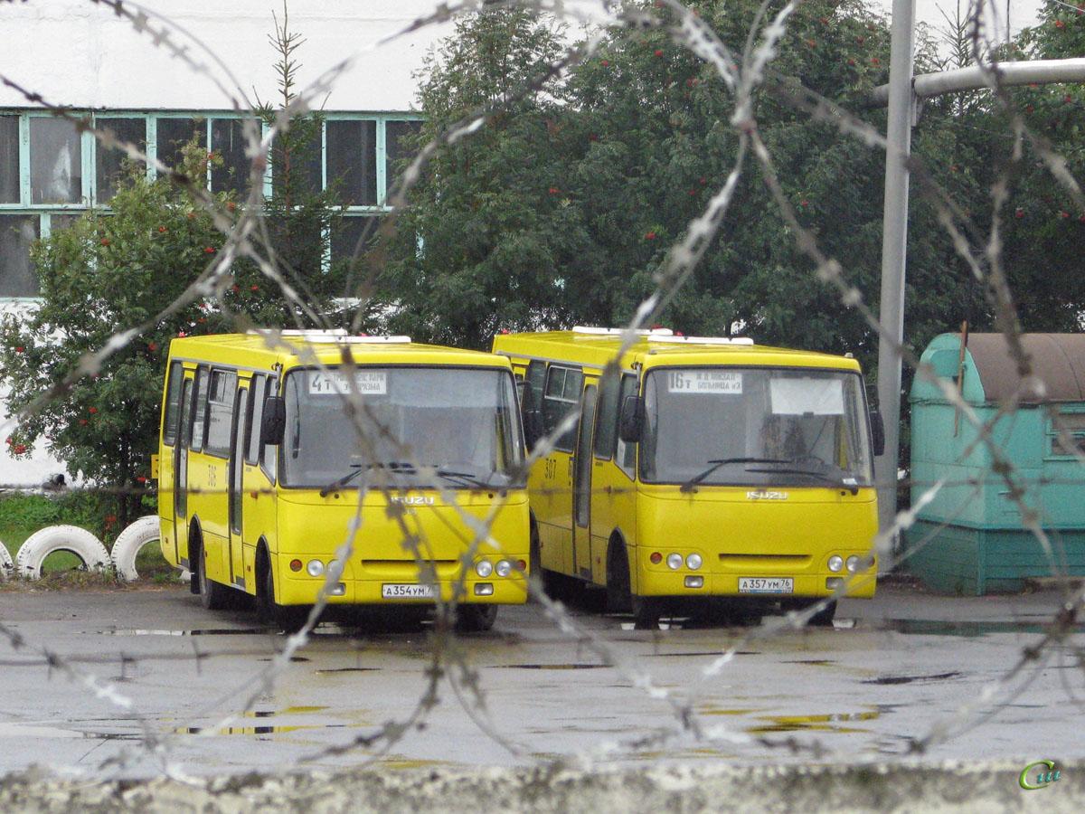 Рыбинск. ЧА А09204 а354ум, ЧА А09204 а357ум