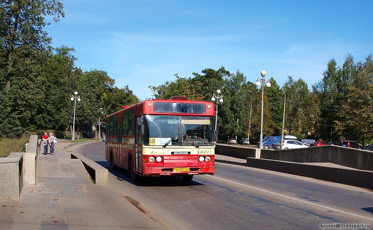 Гатчина. Scania CN113CLB ае201