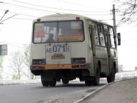 Нижний Новгород. ПАЗ-32054 ае071