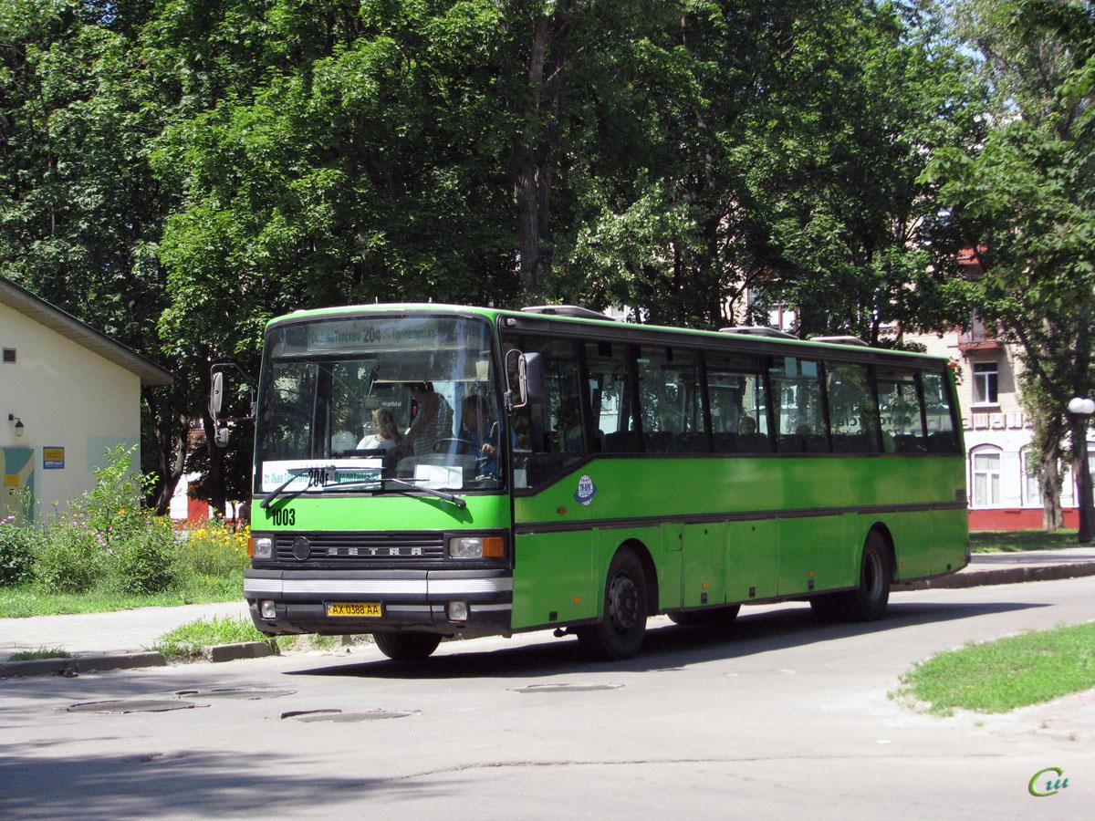 Харьков. Setra S215UL AX0388AA