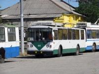 ВЗТМ-5284.02 №96