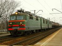 Таганрог. ВЛ80с-1455