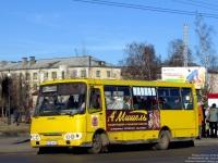 Рыбинск. Богдан А092 н126ум