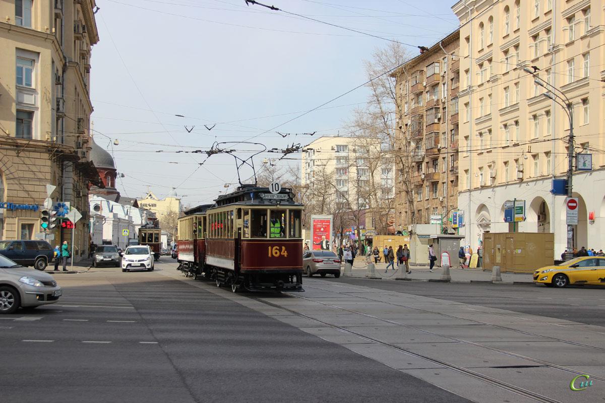 Москва. Ф №164, Двухосный прицепной Мытищинского завода №1113