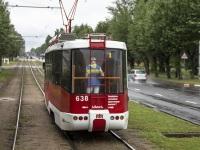 Витебск. АКСМ-62103 №638