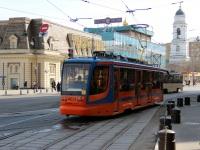 Москва. 71-623-02 (КТМ-23) №4631