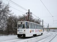 Набережные Челны. 71-605 (КТМ-5) №021