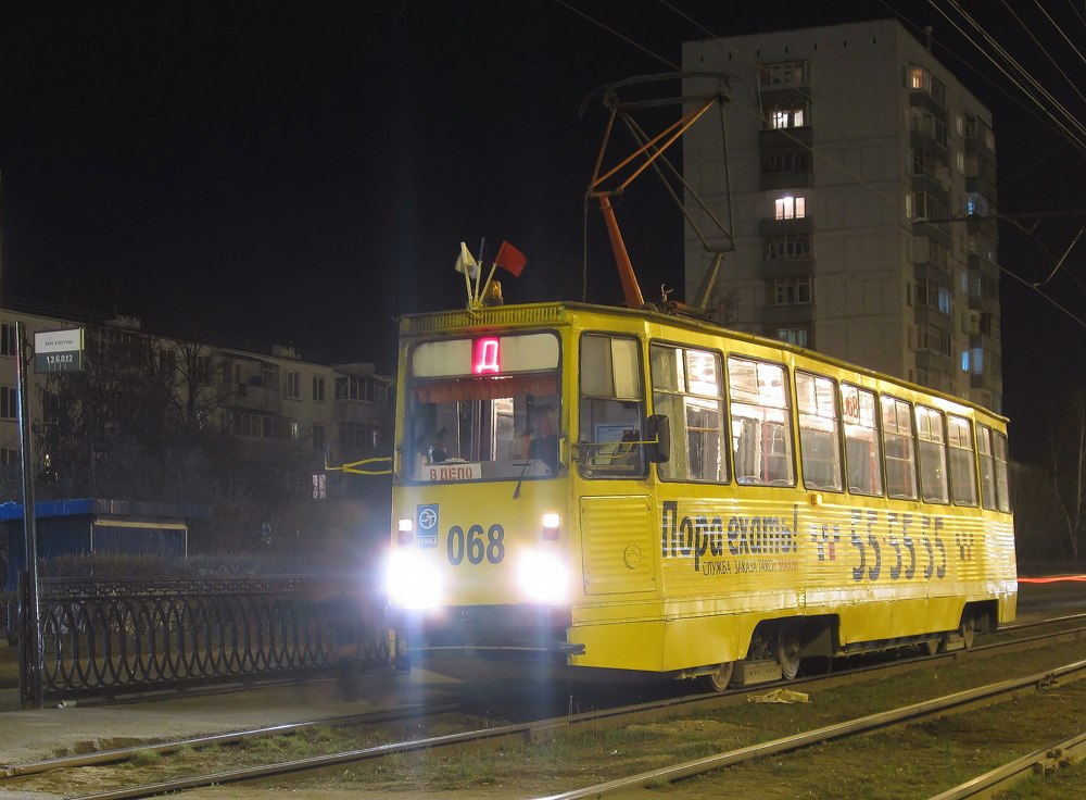 Набережные Челны. 71-605 (КТМ-5) №068