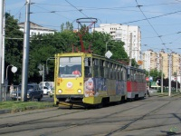 Краснодар. 71-605 (КТМ-5) №316