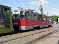 Краснодар. 71-605 (КТМ-5) №314