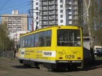 Набережные Челны. 71-605 (КТМ-5) №029