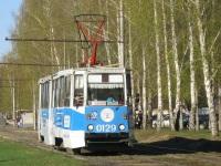 Набережные Челны. 71-605А (КТМ-5А) №0129