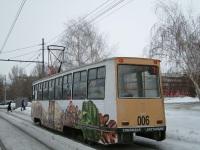 Набережные Челны. 71-605 (КТМ-5) №006